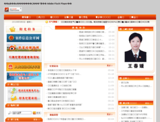 jcy.cixi.gov.cn screenshot