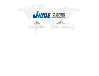 jd-elevator.com screenshot