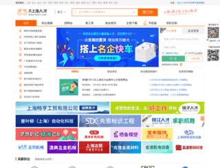 jd.dshrc.com screenshot