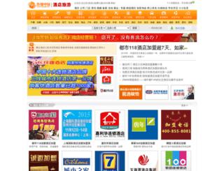 jd.lenso.cn screenshot