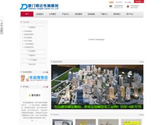 jdcut.com screenshot
