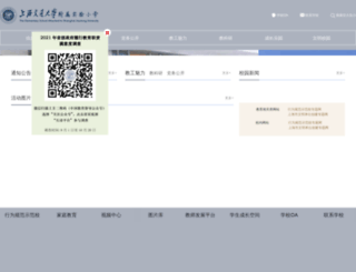 jdfx.mhedu.sh.cn screenshot