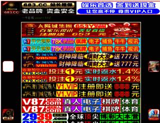jditservices.com screenshot