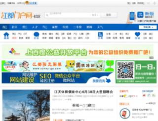 jdmh.net screenshot