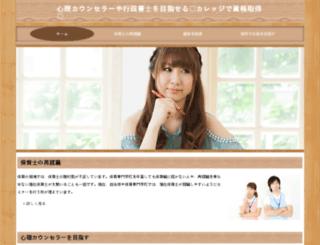 jdrothmann.com screenshot