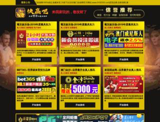 jdsimstats.com screenshot