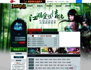 jdsj.9377.com screenshot