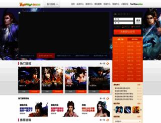 jdsj.yaowan.com screenshot