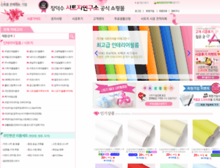 jdsoo.co.kr screenshot