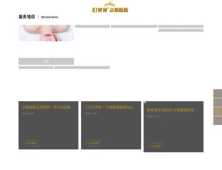 jdweiwei.net screenshot