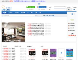 jdwxmagazine.com screenshot