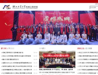 jdxy.zjut.edu.cn screenshot