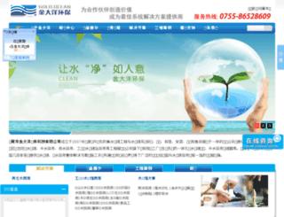 jdywater.com screenshot