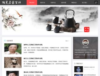 jdzcq.com screenshot
