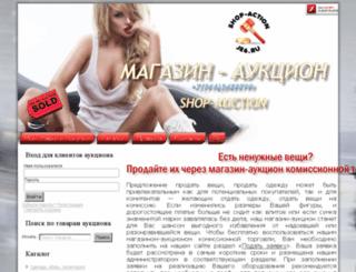 je6.ru screenshot