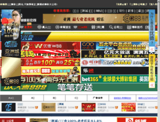 jeanniefit.com screenshot
