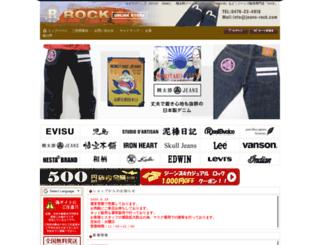 jeans-rock.com screenshot