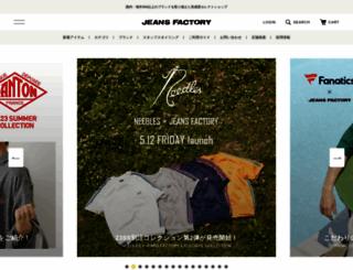 jeansfactory.net screenshot