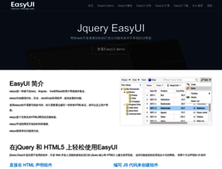 jeasyui.net screenshot