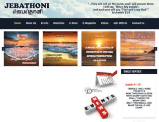 jebathoni.org screenshot