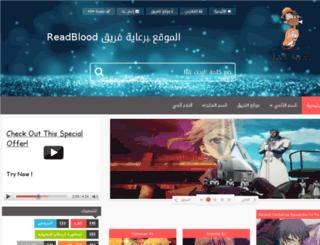 jeel-anime.com screenshot