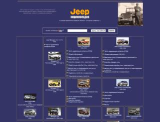 jeep.avtograd.ru screenshot