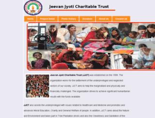 jeevanjyoticharitabletrust.org screenshot