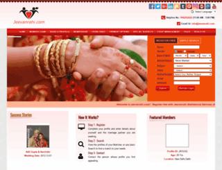 jeevanrahi.com screenshot
