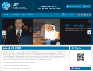 jef.org.sa screenshot