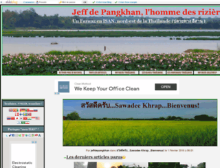 jeffdepangkhan.com screenshot