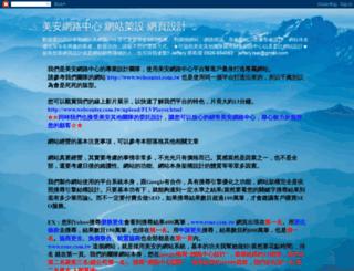 jefferytsai.blogspot.tw screenshot