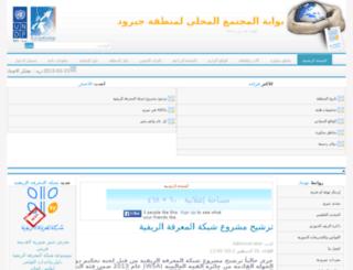 jeiroud4dev.sy screenshot