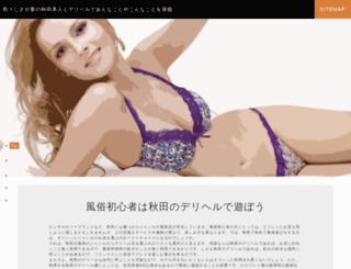 jejaksematawayang.com screenshot