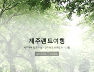jeju-rentcar.com screenshot