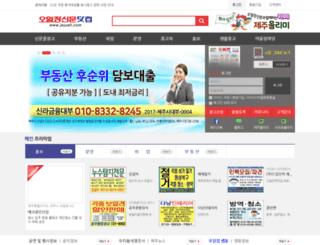 jejuall.com screenshot