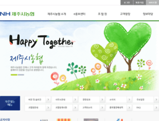 jejusinh.com screenshot