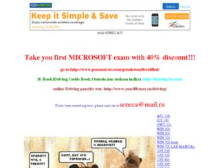 jekis.5u.com screenshot