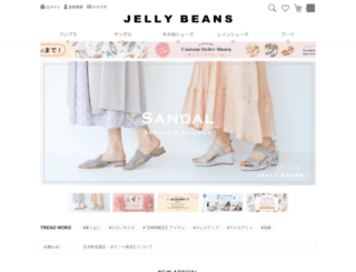 jelly-beansshop.com screenshot