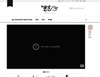 jellzon.com screenshot