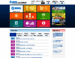 jema-net.or.jp screenshot