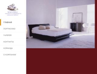 jemchuzhina.com screenshot