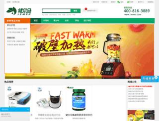 jemer.com screenshot