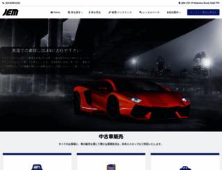 jemuk.co.uk screenshot