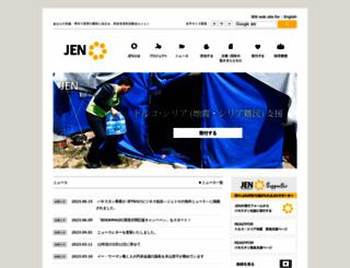 jen-npo.org screenshot