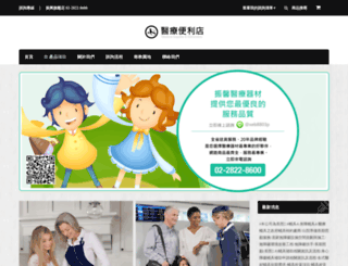 jengshin.com screenshot