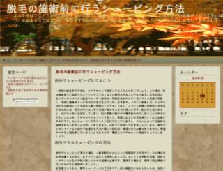 jenniferrana.com screenshot