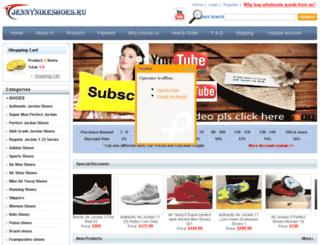 jennynikeshoes.ru screenshot