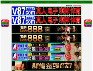 jenosysltd.com screenshot