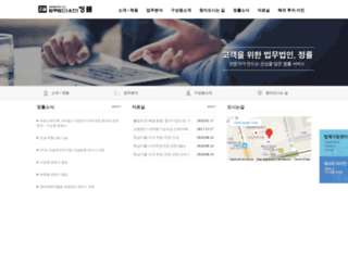 jeongyul.co.kr screenshot