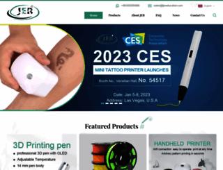jereducation.com screenshot
